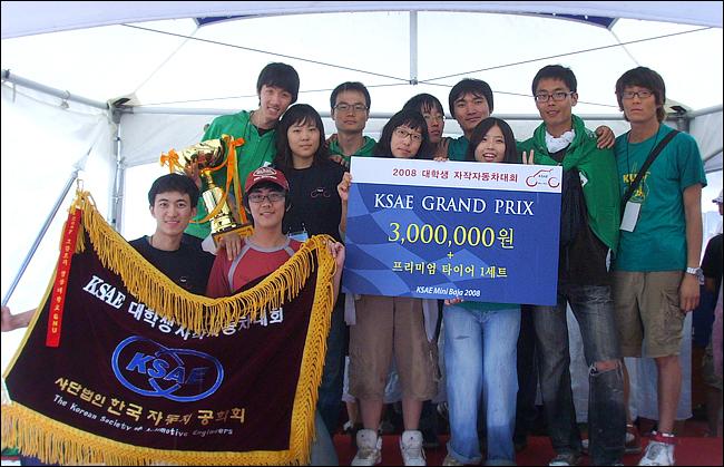 본교 출전2팀, '2008 대학생 자작자동차 대회' 우승, 장려상 휩쓸어
