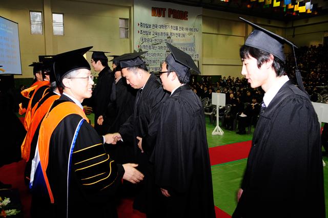 한기대'08 전기 학위수여식 개최