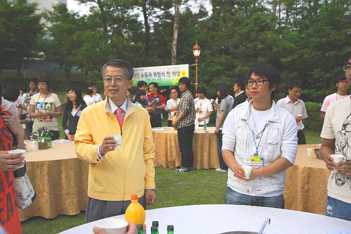 '한기인 소통과 화합의 한마당' 개최