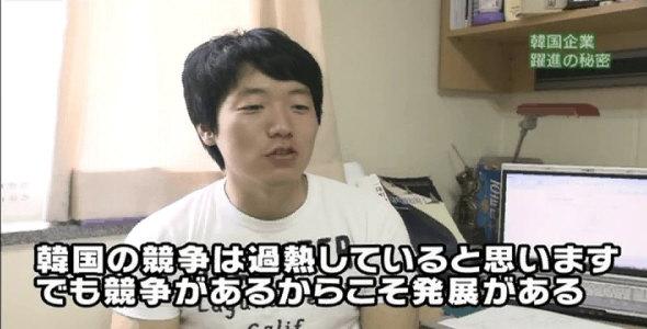 """[NHK] ˝청년들이 말하는 한국과 일본의 지금부터"""""""