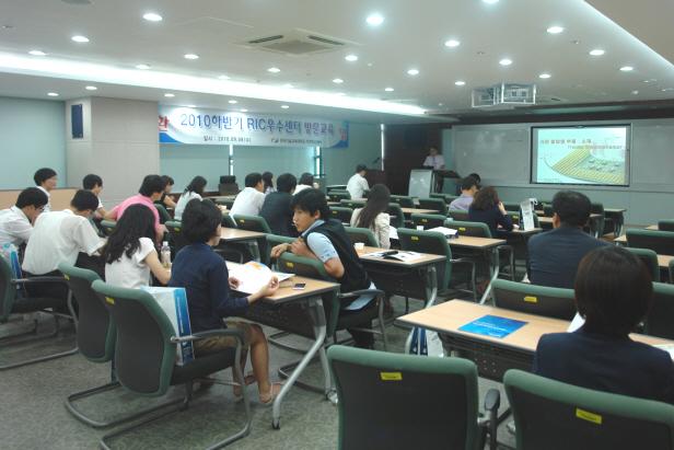 산학협력단 '2010 하반기 RIC 우수센터 방문교육'