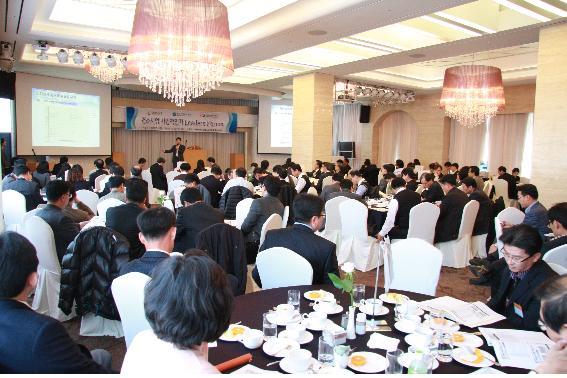 한기대 '중소기업 컨소시엄 Leaders Forum' 개최