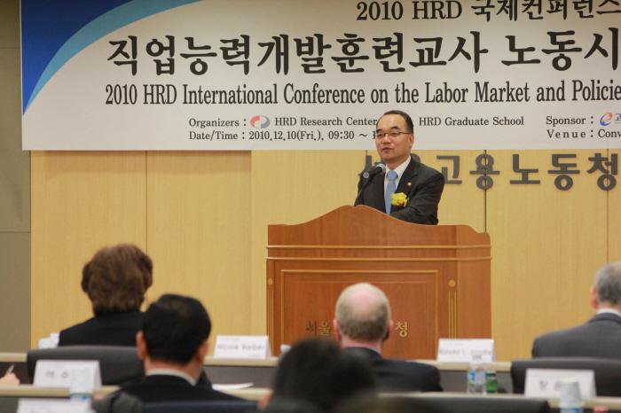 한기대 '2010 HRD 국제 컨퍼런스' 현장