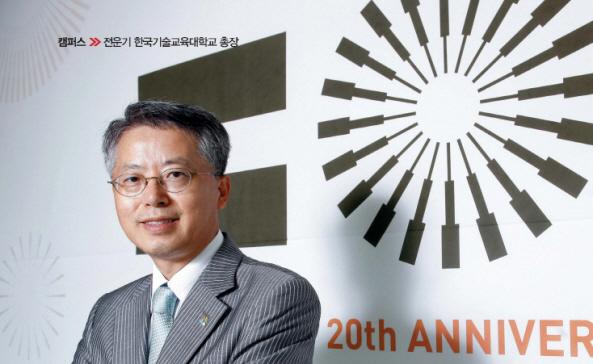[월간 중앙 7월호] 전운기 한국기술교육대학교 총장