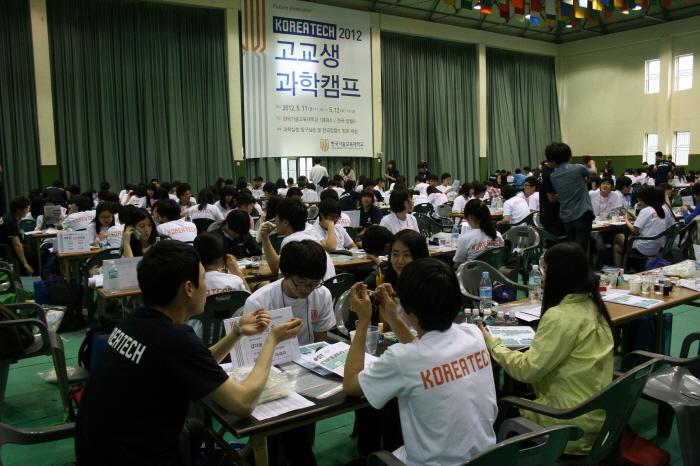사진으로 보는 '한기대 2012 고교생 과학캠프'