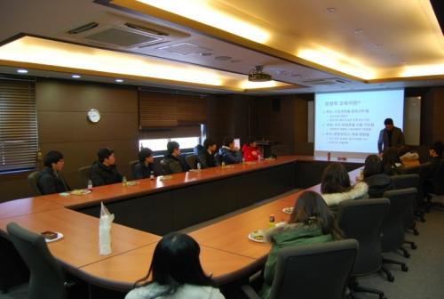 2013학년도 KOREATECH 신입생 예비캠프, 다채로운 행사