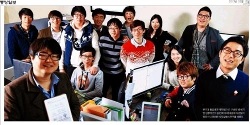 """[중앙일보]창업 2년만에 급성장 억대 매출 """"학교 동아리서 둥지 터 자랐죠"""""""