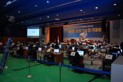 한국기술교육대서  '제6회 삼성기능경기대회' 개최