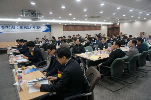 LINC사업단 '중견기업 창조경제포럼' 성황