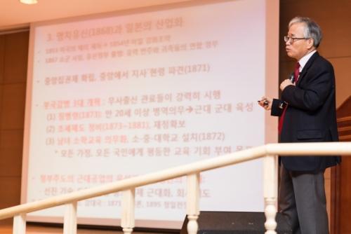 정병석 전 코리아텍 총장 '60회 휴먼아카데미' 특강