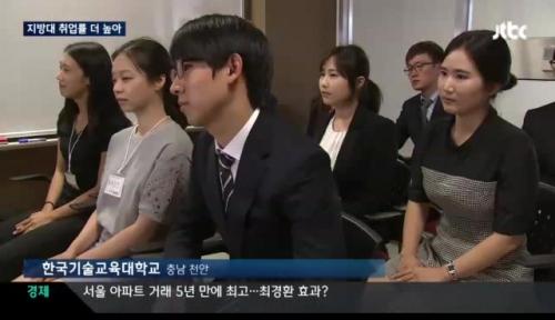 [JTBC]'무조건 인서울이 유리하다?'…지방대 취업률 더 높아