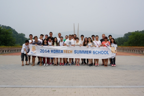 KOREATECH's '2014 SUMMER SCHOOL'