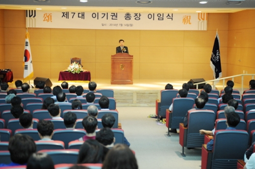 Farewell ceremony for Lee Ki-Kweon, the 7thpresidentofKOREATECH.