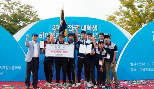 KOREATECH held a Hybrid festival with the Department of Labor and Employment and LINC oper