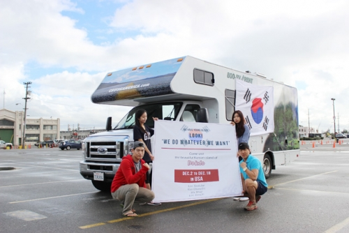 KOREATECH students tour throughout western United States to promote Korea's 'Dokdo'