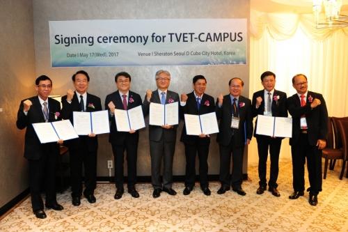 코리아텍서 '글로벌 직업교육대학 협의회' 개최