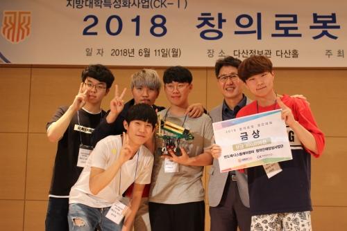 코리아텍 '2018 창의로봇 경진대회' 개최