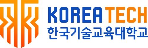 코리아텍 '예비 자율개선대학' 선정