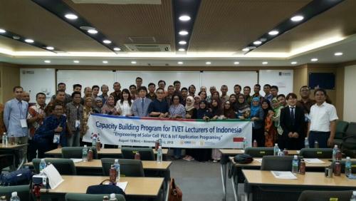 코리아텍 인도네시아 직업훈련교사 '직무능력향상 기술연수'