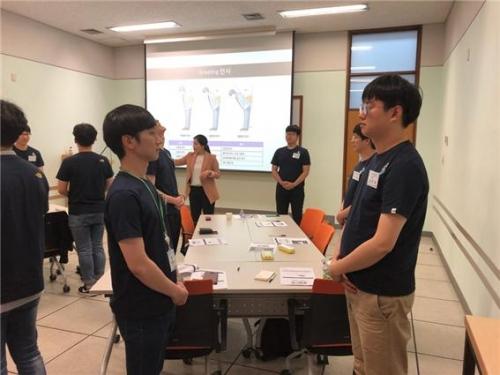 코리아텍 충남직업계고교생 '기업적응 인재양성 교육'