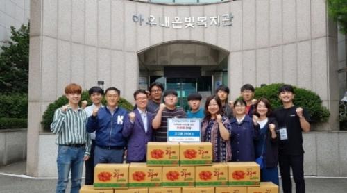 [디트뉴스24] [포토] 코리아텍, 고구마 300kg 소외계층에 전달