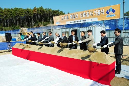 코리아텍 4차 산업혁명 대응 '스마트 팩토리' 첫 삽