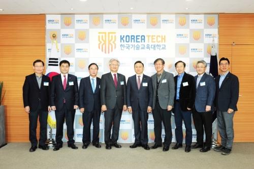 코리아텍, 천안시와 4차 산업혁명 대응 MOU 체결