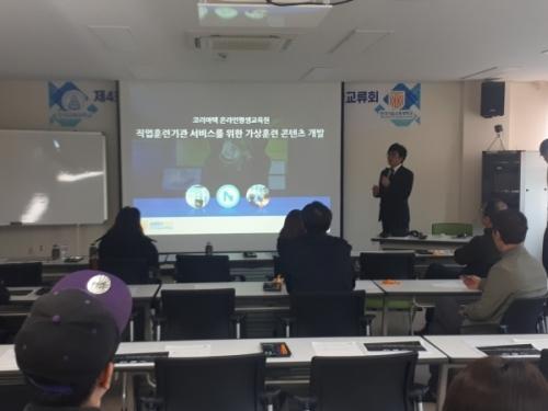 [뉴스충청인]코리아텍, 한국교원대와 제4회 정기교류전 개최