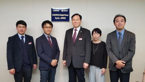 [한국경제]코리아텍, 일본 기업 오므론에 '산학협력 거점센터' 구축