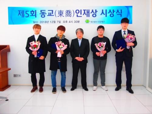 코리아텍 학생 '5회 동교인재상' 금상 수상