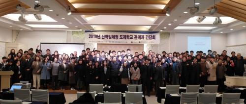 코리아텍 도제허브사업단 '2018 산학일체형 도제학교 간담회'