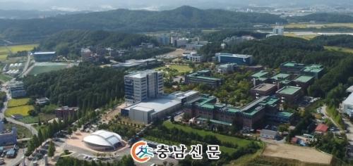 [충남신문]코리아텍 2019학년도 정시경쟁률 3.38:1