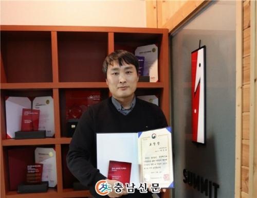 [충남신문]코리아텍 졸업동문 '웹어워드 코리아 3관왕'