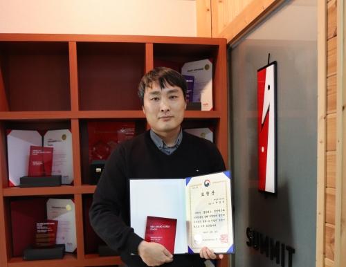[뉴스충청인]코리아텍 졸업동문 '써밋디자인' 박건부 대표 '웹어워드 코리아 3관왕'