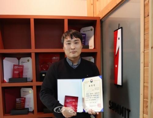 [충청신문]코리아텍 졸업동문 '웹어워드 코리아 3관왕'