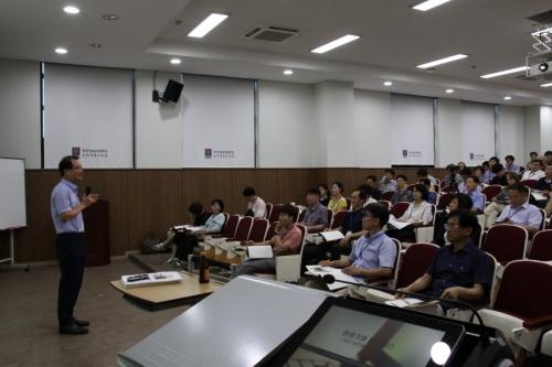 [충남일보]코리아텍 능력개발교육원, 4차 산업혁명 핵심기술 워크숍