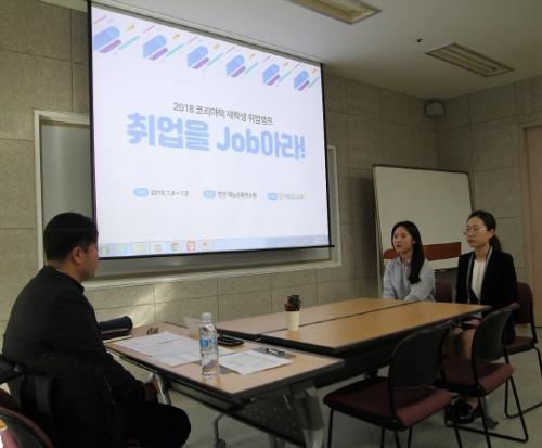 [대전일보]충남 특화 기술산업 최신 동향 한 자리에