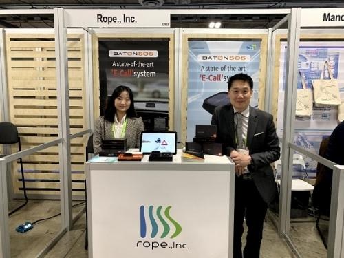 [내외경제TV][CES2019] 작은 기업이 맵다… 처음 참가하는 CES에서도 주목받는 대한민국의 기업들