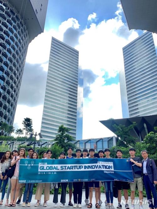 [뉴시스]선문대·상명대·코리아텍·한서대 학생들. 싱가포르서 '예비창업' 진행