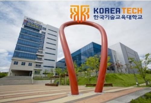 [디트뉴스24]코리아텍 취업률 80.2%..전국 최상위권
