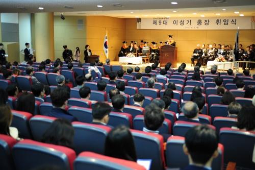 이성기 제9대 한국기술교육대 총장 취임식 거행