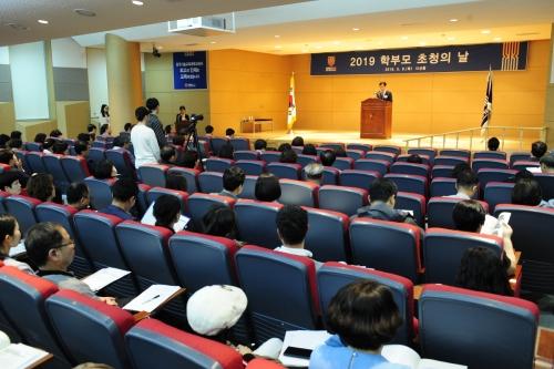 코리아텍 '2019 학부모 초청의 날' 개최