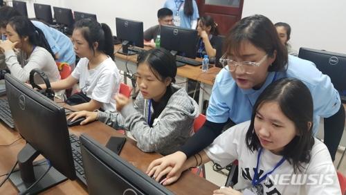 [뉴시스]코리아텍 학생들, 라오스서 IT교육