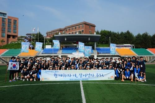 코리아텍 학생 60명 '제주 국토 대장정' 200km 도전
