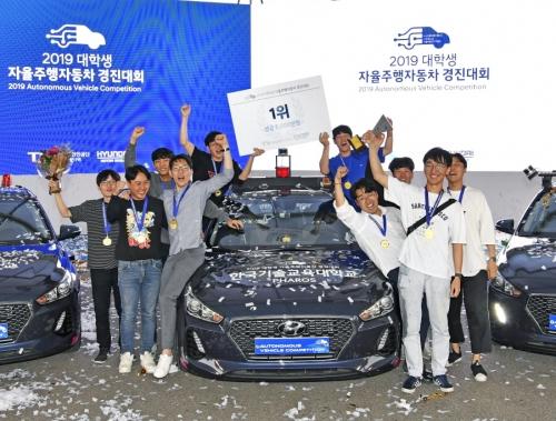 '파로스'팀 대학생 자율주행자동차대회 우승