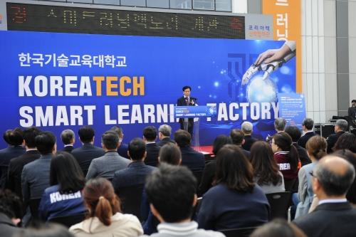 세계 최초 '5G기반 스마트 러닝 팩토리' 개관