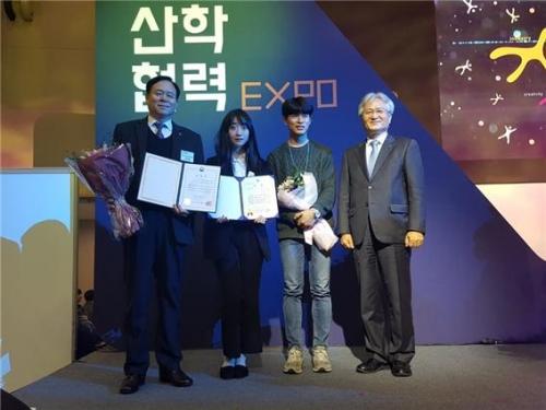 코리아텍 학생 '캡스톤디자인 대회' 최우수상 수상
