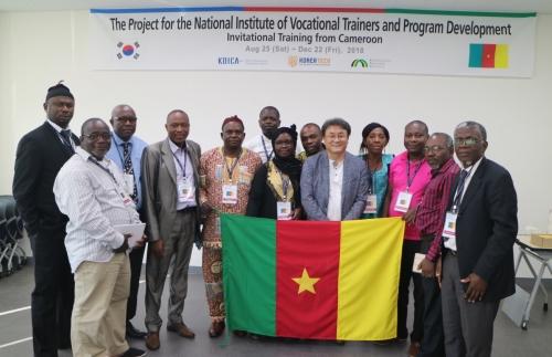 카메룬 국립직업훈련교육원 관리자 등 '초청연수'