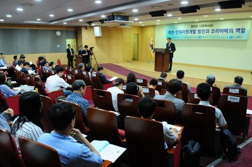 '북한 인적자원개발 방안과 코리아텍 역할 포럼' 성료
