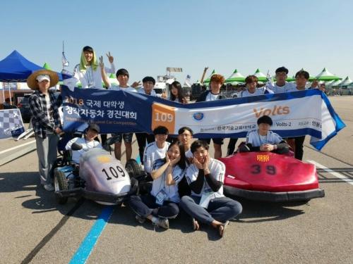 코리아텍, '국제대학생 창작자동차 대회' 은상•동상 등 선전